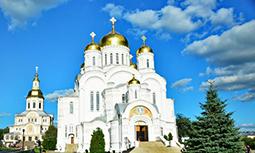 Дивеево - Преображенский собор