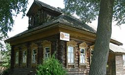 Мартыново - Музея Кацкарей 1