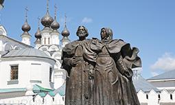 Муром - Петр и Февронья