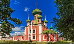 Переславль - Красная площадь