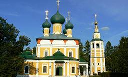 Углич - Спасо-Преображенский собор