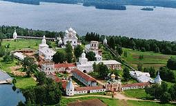 Валдай - Иверский мужской монастырь