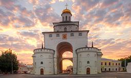 Владимир - Золотые ворота