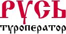 Туры в Калининград из Москвы — Туроператор «Русь»